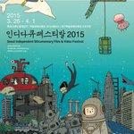 """박근혜정부 2년의 아픔이기도..""""@hanitweet: 한국 사회의 아픔을 한 장에 모은 포스터가 누리꾼의 가슴을 뭉클하게 만들고 있다고 합니다. http://t.co/DDKaUrNjUZ http://t.co/XIhFAgxbwL"""""""