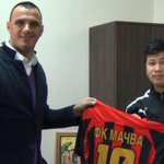 Монголын хөлбөмбөгчин Алтанхуягийн Мөрөн Сербийн 1-р лигийн Мачва клубтэй гэрээ байгууллаа.Түүнд амжилт хүсье.RT http://t.co/OD6iaMdph0