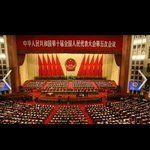 Хятадын энэ том хурал эхэлжээ. Одоо энэ хурал дээр унтдаг хун гэж байхгуй болсон гэсэн. Унтахыг хориглосон . http://t.co/O9N6EOzjb1