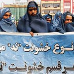 Afgan erkeklerden kadın haklarına destek için burkalı eylem: Ne giyineceklerini söylemeyin http://t.co/OvkBXM2Wi3 http://t.co/A4YPE341w4
