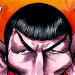 Cool .@CH_Cartoon take on #Spock #Nimoy | The Chronicle Herald http://t.co/udsQxXZkym. http://t.co/xiP1HbWvNz