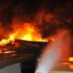 انفجارعبوة ناسفة أمام أحد البنوك بالمحلة الكبري http://t.co/IMz1jnXS7Y