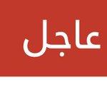 #رصد | #عاجل | ما لا يقل عن 20 مصابًا في انفجار عبوة ناسفة جوار بنك الإمارات دبي بـ #المحلة_الكبرى. http://t.co/PDhnmtAl2m