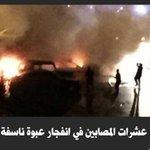 #البوابة عشرات المصابين في #انفجار عبوة ناسفة بـ #المحلة_الكبرى http://t.co/0Nyz3vALCf #مصر #أخبار #terrorism http://t.co/tOyFsG0LPI