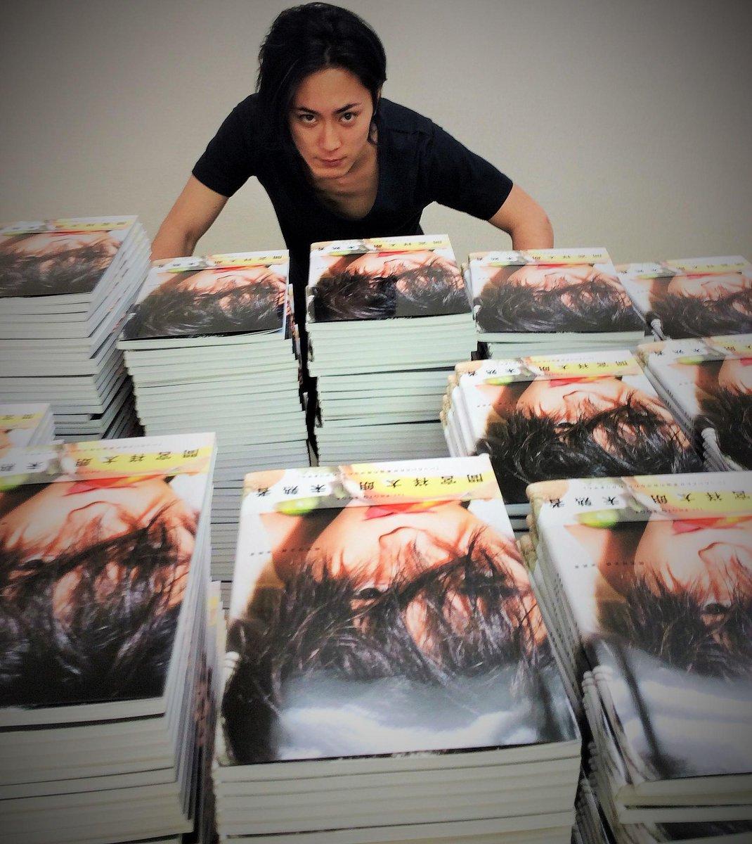 夜も更けましたが速報を。本日は間宮祥太朗さんがたっっっくさんの出来たてホヤホヤ写真集『未熟者』にサインを書いて下さいました。どれ程の量だったかは間宮さんがツイートしてくれる(と思う)のでコチラでは間宮さんの様子をお届けします(続く…) http://t.co/DkkPjqiLUT