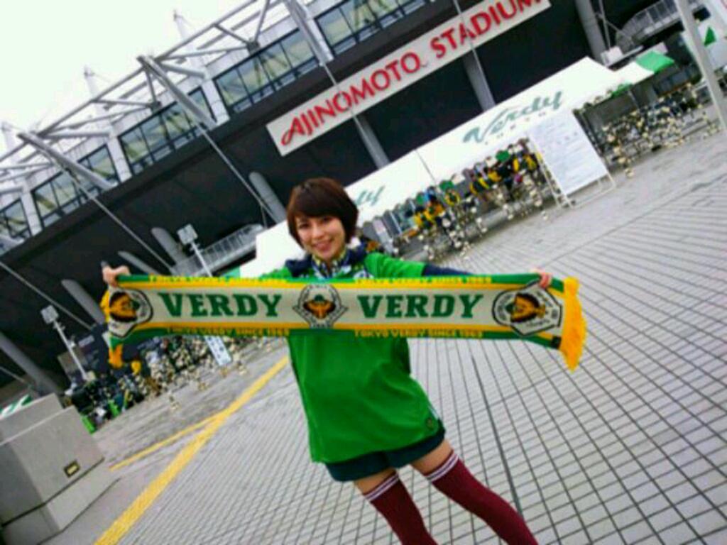『あんぽむ』さん、本当に味スタに登場!  ちょっと図々しくマフラーを掲げてもらうポーズをお願いしてしまいました(笑) ありがとうございます! これからもよろしくです!   #verdy #サッカー #フィギュアパートナー #j楽 http://t.co/EZzwb9nkD3