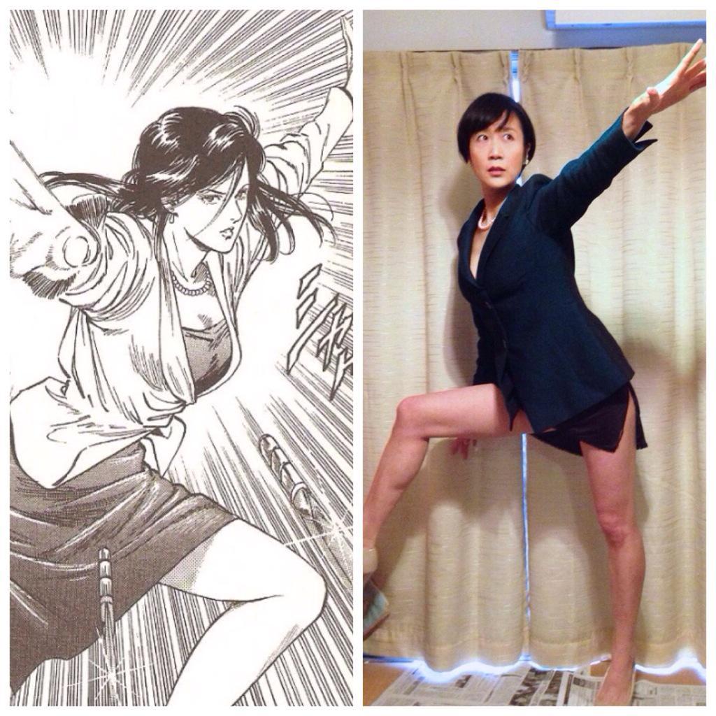 シティハンターの野上冴子を意識して撮ったきぬちゃんの元画像がこちら。久保先生の絵と比べて見ると、、ソックリですね。 http://t.co/VJq7bB0zXg