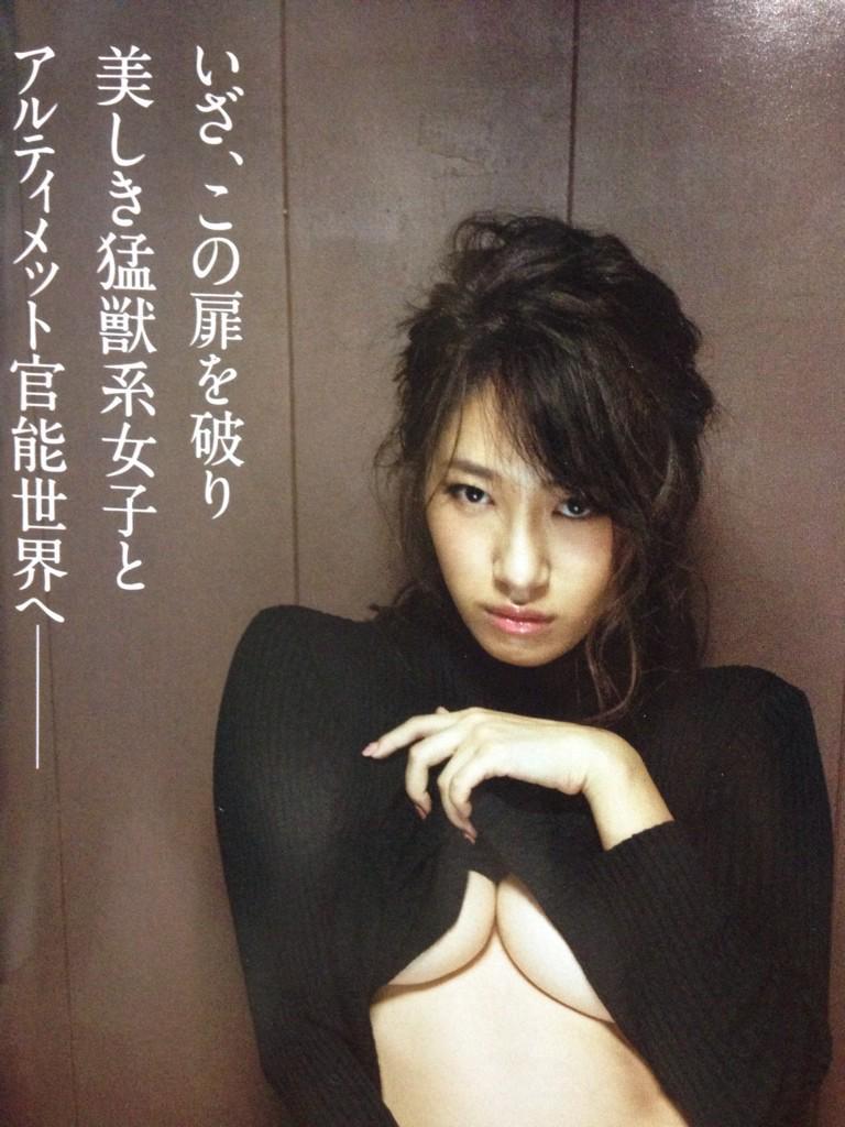 """夏目 花実 on Twitter: """"素敵すぎます😻😻 RT """"@someya"""