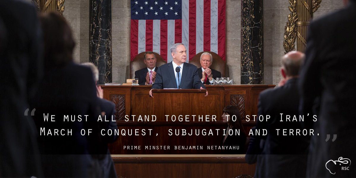 "From @netanyahu speech: ""We must all stand together to stop Iran's march of conquest, subjugation and terror."" http://t.co/SumAl8MZEc"