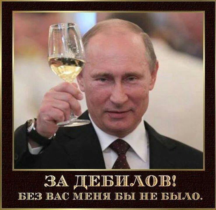 Санкции обошлись России в 1,5% ВВП, - экс-министр финансов Кудрин - Цензор.НЕТ 9947