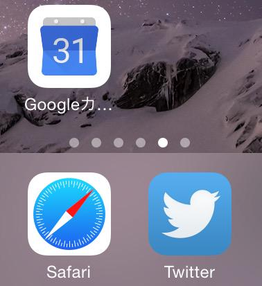 Google力… http://t.co/bcakIMcuwI