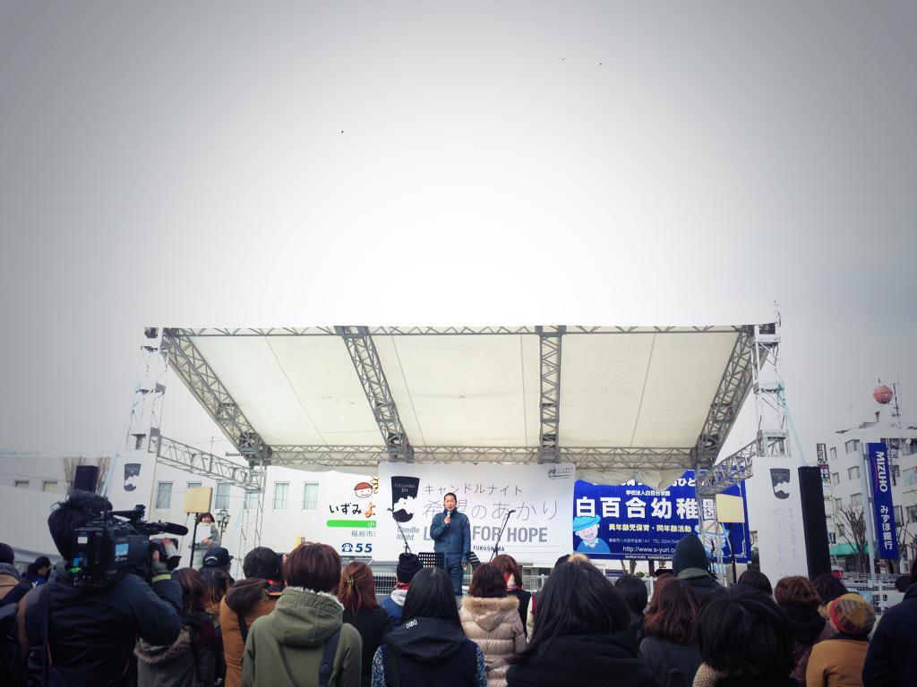 一分間 とても冷たい風が吹きました  福島駅前街なか広場にて 14:46 http://t.co/pJsoEU1bWQ