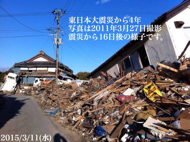 東日本大震災から4年。亡くなられた方のご冥福をお祈り申し上げます。14時46分、黙祷 #iwaki #福島 #東北 #いわき http://t.co/bzNy5ppiRa