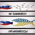 RT @empty_bitch: #євромайдан http://t.co/kk217s5Jur