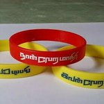 #IVM handband ... if u are different, u can wear the side 'Naan Veramathiri' & to support #IVM wear the other side:-)