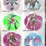 RT @Poke_Doctor: Wish these Megas were real! http://t.co/3OccMhiGU9
