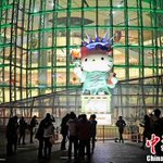 Give me your huddled masses yearning to consume: Tianjin boasts statue of Hello Kitty posing as the State of Liberty. http://t.co/Wn6WhbbYLl