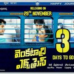 #VenkatadriExpress will release simultaneously in Chennai on the 29th Friday,pls support and pass on the word :) http://t.co/XJoRnZovjI