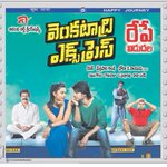 #VenkatadriExpress - Movie Preview  http://t.co/lNLf7zBt8p