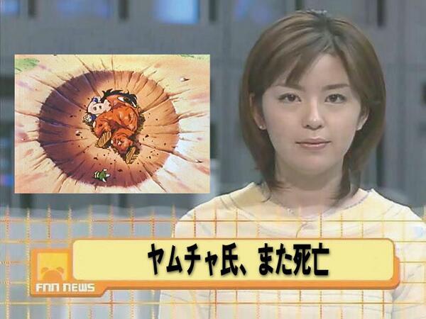 test ツイッターメディア - フジテレビの中野美奈子アナが大事なお知らせをしていますね。 https://t.co/NM5i3W9g0C