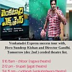 VenkatadriExpress Success Tour starts Tomo from the Holy City Tirupathi :) theatre visit list below :) #ceeded http://t.co/6q1HEftGBQ