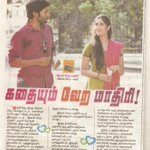Good write up on the expectations for #IVM in Dinamalar ...thank you