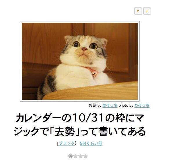 http://pbs.twimg.com/media/Bah6CF_CEAA8VL1.jpg