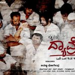 Awesome Dialogues from the MOvie #Dyaavre.   Read Once http://t.co/FsdRfvx0KD @sathishninasam