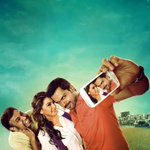 Karthi's Biryani to release on 20 December