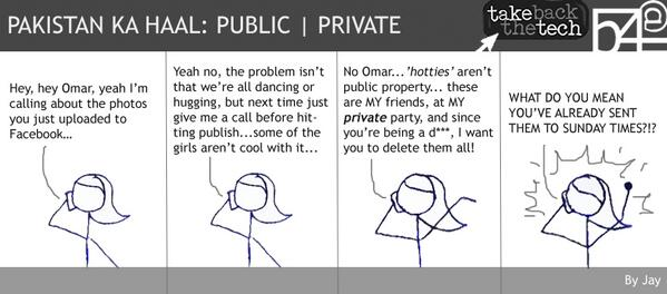 'No Omar... 'hotties' aren't public property.' Caricature by @jhaque_ for #TakeBackTheTech #privacyismyright. http://t.co/nYr96rL79V