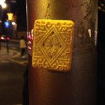 Spotted this custard cream sticky taped to a lamppost in the city centre. Thank you Leeds. http://t.co/SFG2eiNfKf