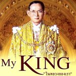 RT @Yoseob_Addict: The king of Thailand, The king of Siam Long live the king ♡ #WeLoveKingTH #살아있는부처님 #ทรงพระเจริญ http://t.co/ynfw58CWcM
