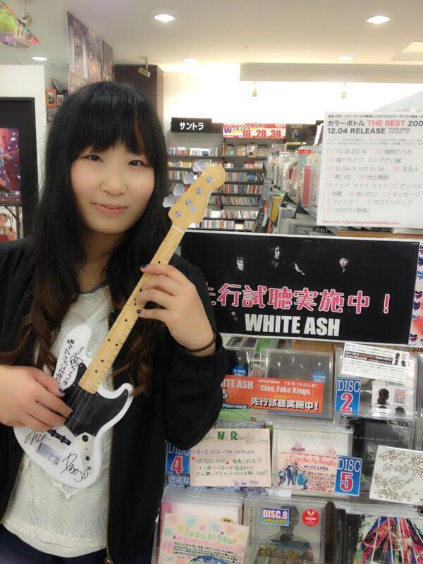 WHITE ASH 彩