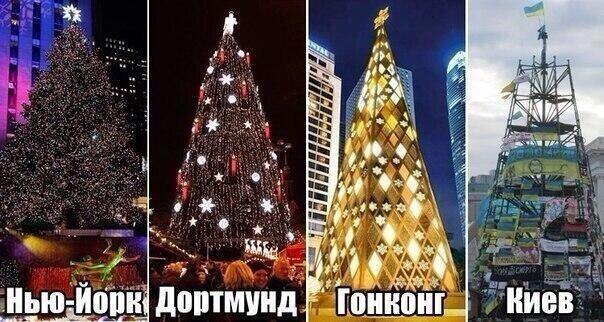 This #Euromaidan Christmas tree meme is doing the rounds