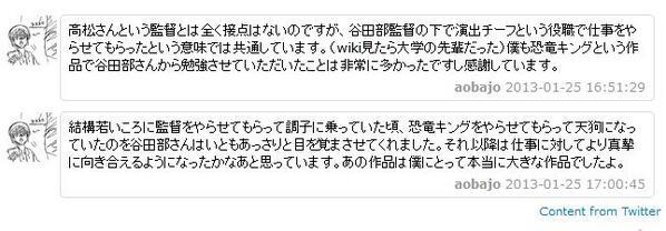 やっぱプリリズの菱田監督は谷田部監督のラインなんだなぁ、ジャリ番やることに誇りを持ってやると。谷田部勝義監督のエクスカイ