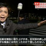 これが国民の総意www #news23 http://t.co/lBFheDiiQ7