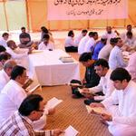 Twitter / @OfficialMqm: Pic5: #MQM Observed 28th D ...
