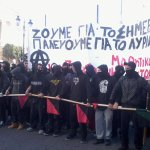 RT @Andresmourenza: 5 years from police murder of #Alexis. student rally starts now #Greece http://t.co/oZeKzkJNIW