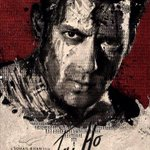 RT @taran_adarsh: #JaiHo first look... http://t.co/ktWJGIyOpP