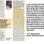 Interview with K.K. Muhammed, a Malayali ASI director about Babri Masjid. Translated to English. #ShauryaDiwas http://t.co/hp1sSYvNif