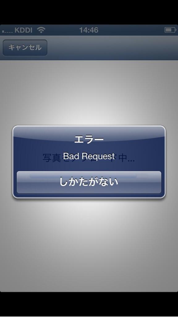 いやまあそうなんだけど… http://t.co/bKzYwysnUi