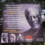 RT @just_sham_it: Oh no they didnt?! Billboard in India mistook Morgan Freeman for Nelson Mandela?! http://t.co/K53yDHrqPM