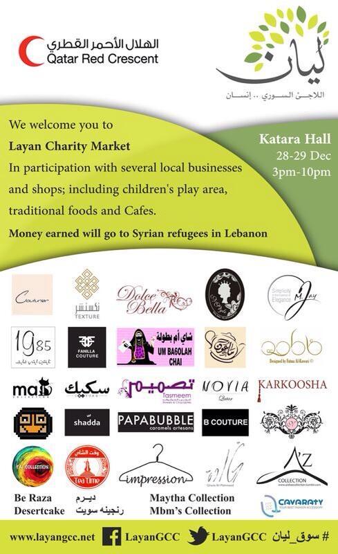 سوق #ليان الخيري،سيكون ريعه بإذن الله لصالح اللاجئين السوريين #سوريا http://t.co/gXjcSX9AdI