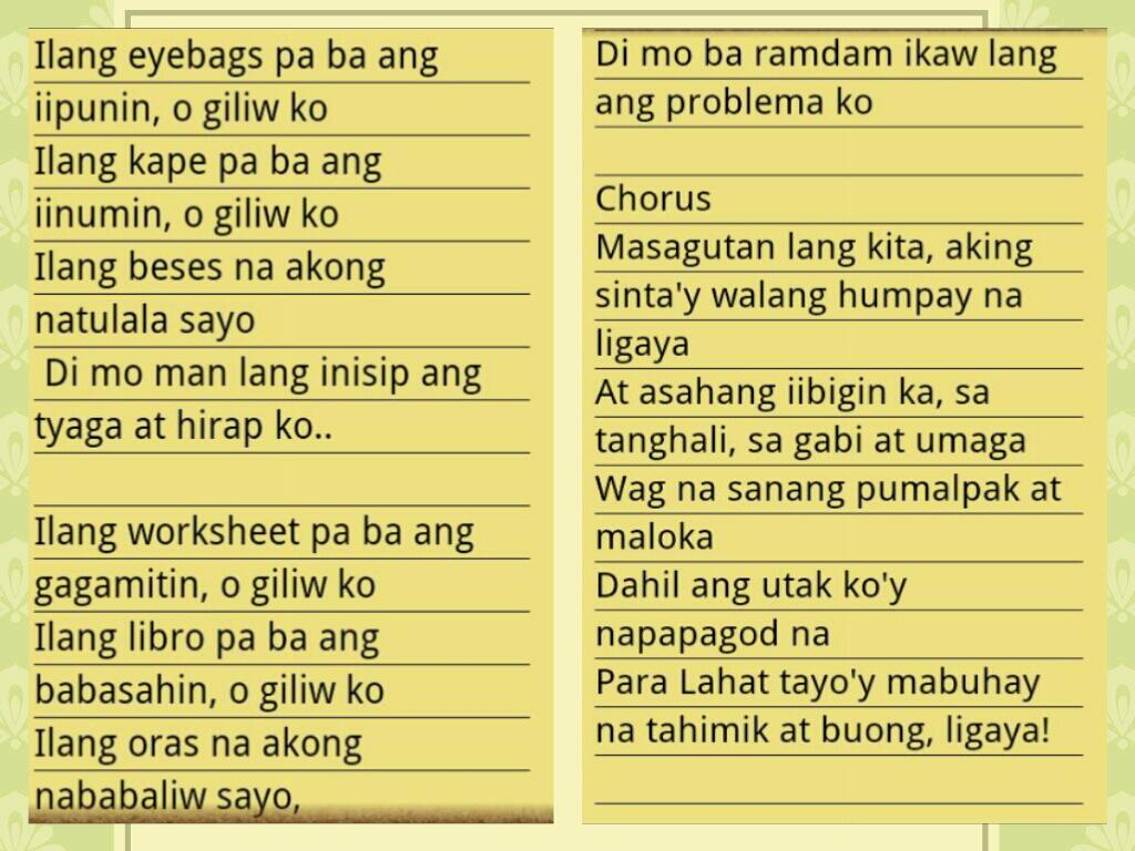 Eraserheads Lyrics And Chords images