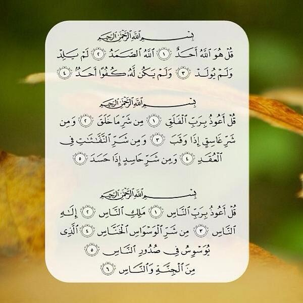 #اذكار_النوم . http://t.co/j5nXRNoBu8