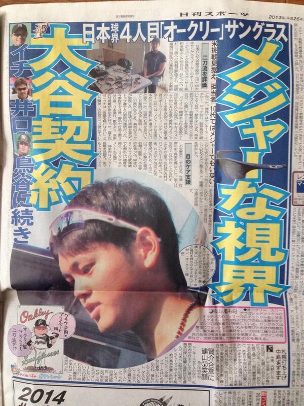 大谷翔平選手と正式に契約させて頂きました。 http://t.co/pq5z8Wh1JL