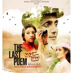 Our new film Tagore's The Last Poem at Dubai Film Festival! http://t.co/wQjmpHOLDh""