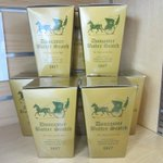 Stocking Fillers... How about Doncaster Butterscotch @ £2.85 http://t.co/cMEHNHUuIS