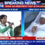 The Differnce RT @timesnow: Aam Aadmi Party holds victory rally at Jantar Mantar as Anna Hazare fasts for Jan Lokpal  http://t.co/QqMN5l2tv0