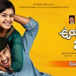 Watched a very sweet film #UyyalaJampala last night. Produced by an old friend Rammohan (ashta chamma) http://t.co/OaaTDt1fsI